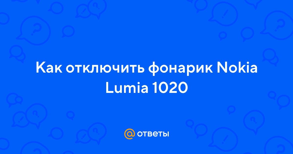 Unity3D.ru • Включение и отключение фонарика