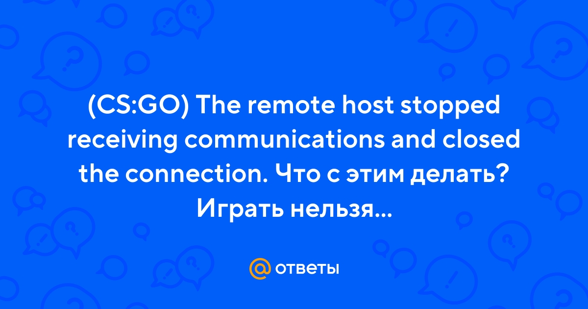 Remote receiving the communications host the game from csgo stopped How to