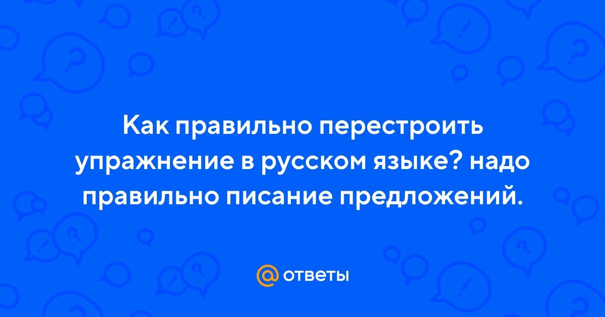 Дала Тренеру И Надеется Что Станет Лучшей Спортсменкгой В Команде.