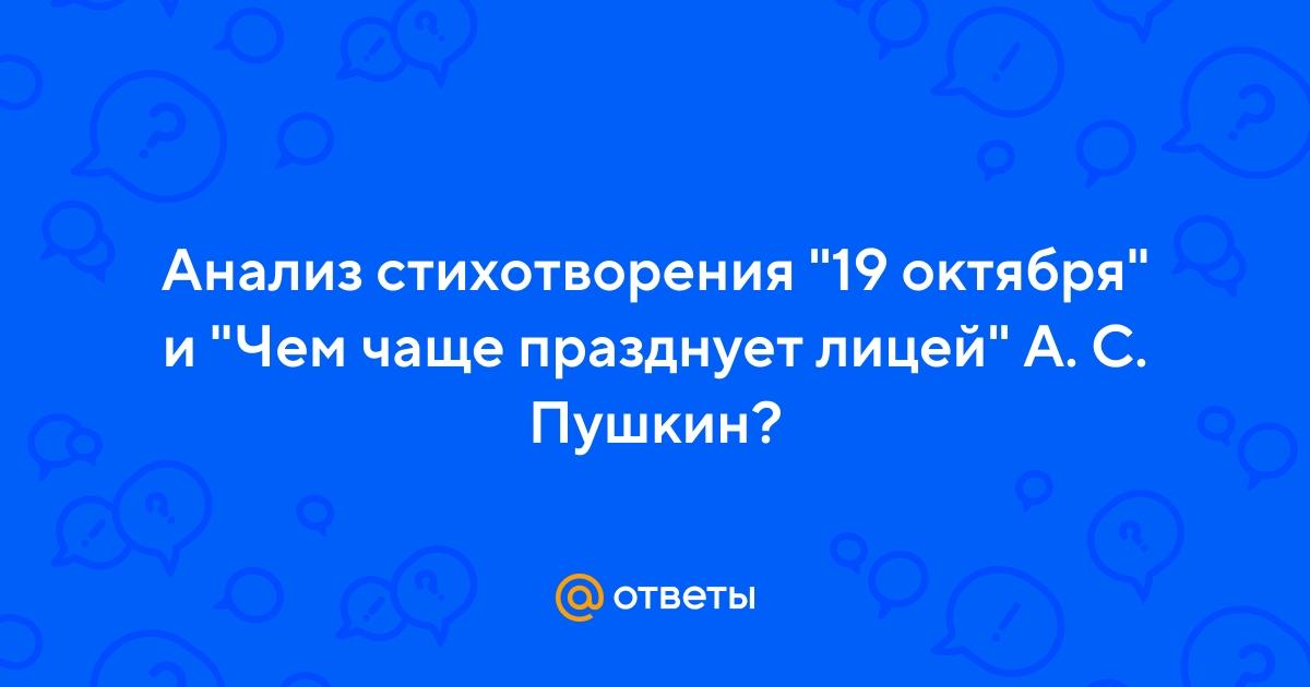юридическая консультация михайловск